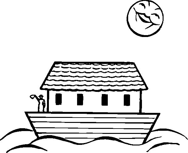 Noah S Ark Clip Art Free Vector 4Vector