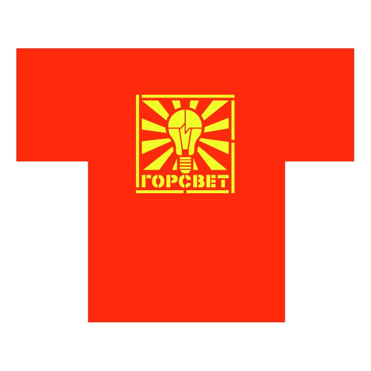 free vector Nochnoy dozor gorsvet