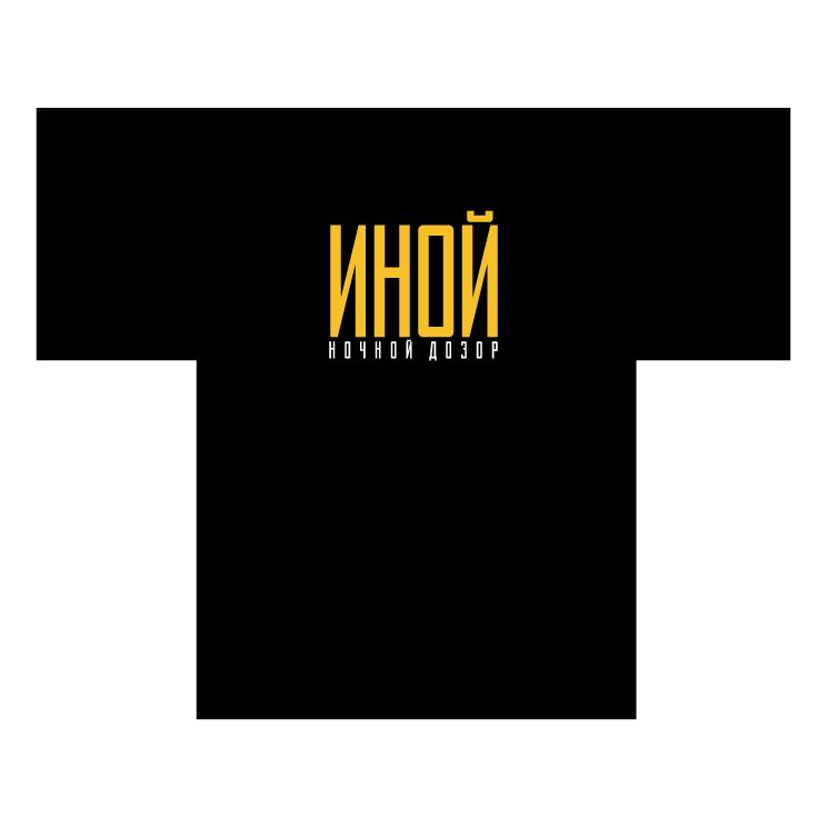 free vector Nochnoy dozor inoy