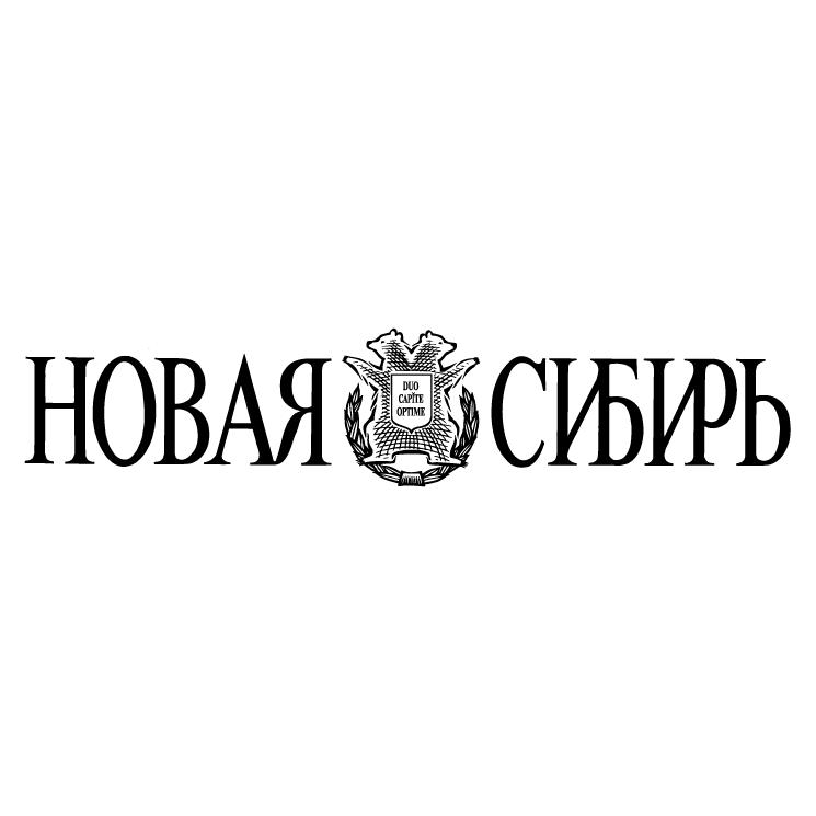 free vector Novaya sibir