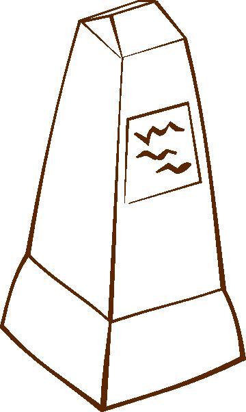 free vector Obelisk clip art