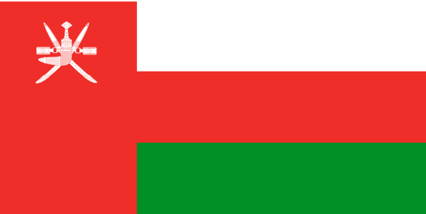 free vector Oman clip art