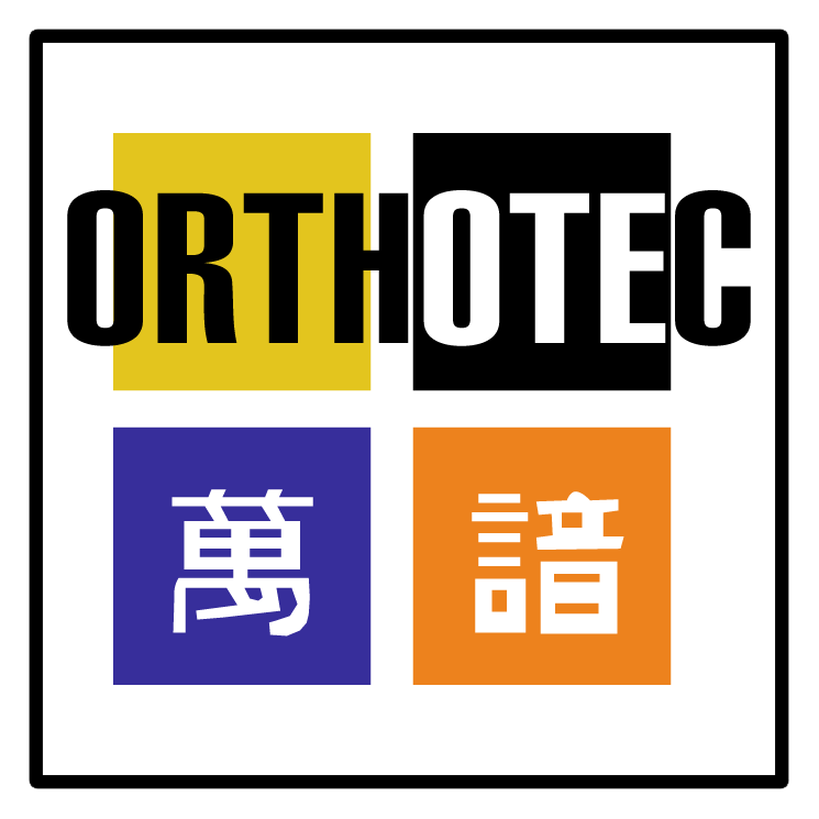 free vector Orthotec