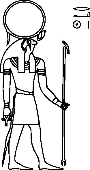 free vector Outline Re clip art
