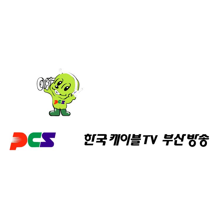 free vector Pcs 2