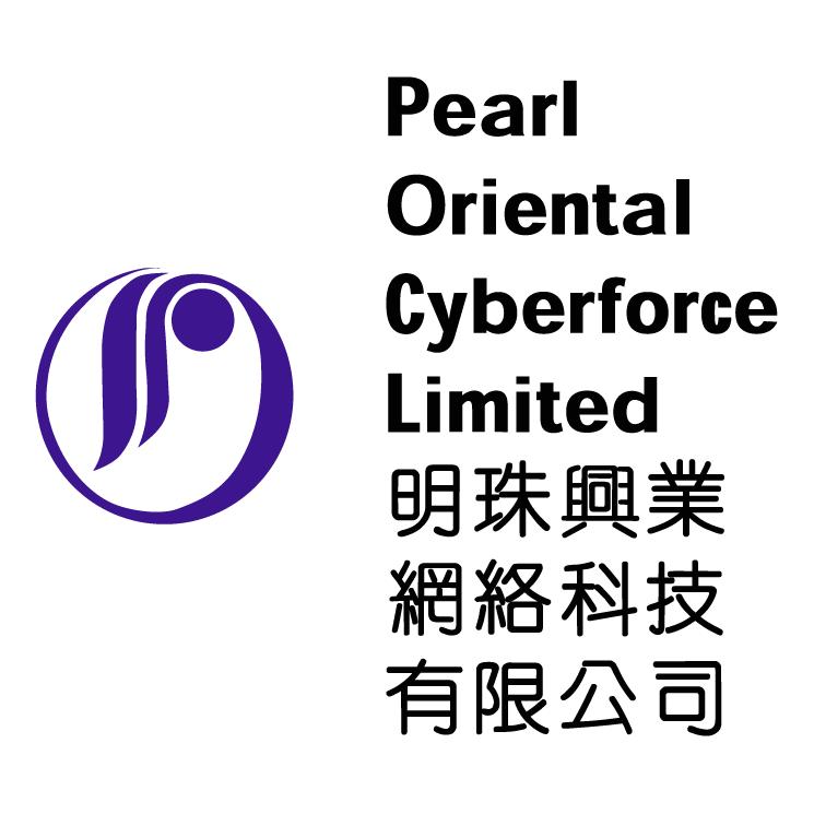free vector Pearl oriental 0