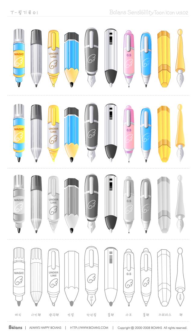 free vector Pen  Pencli