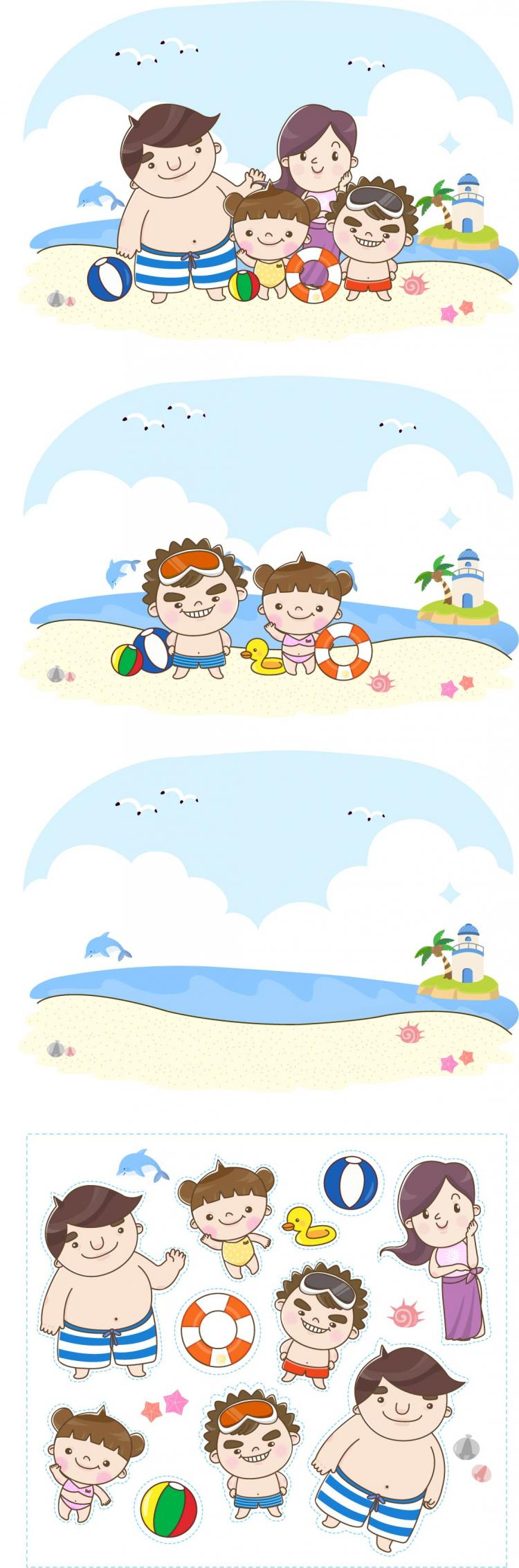 free vector People go to the beach to play a vector