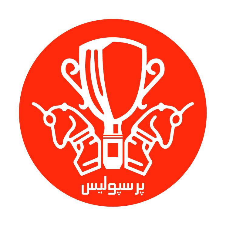 free vector Perspolis tehran