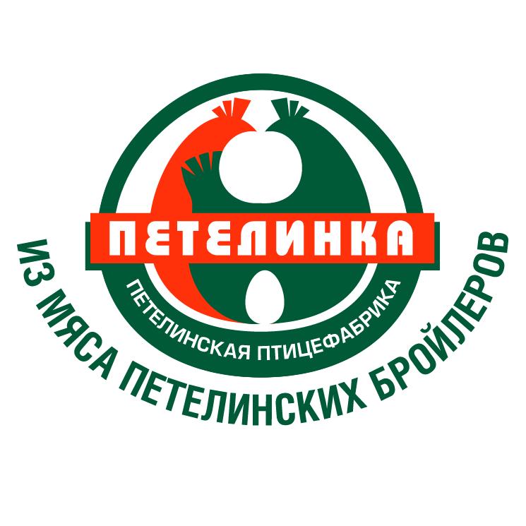 free vector Petelinka
