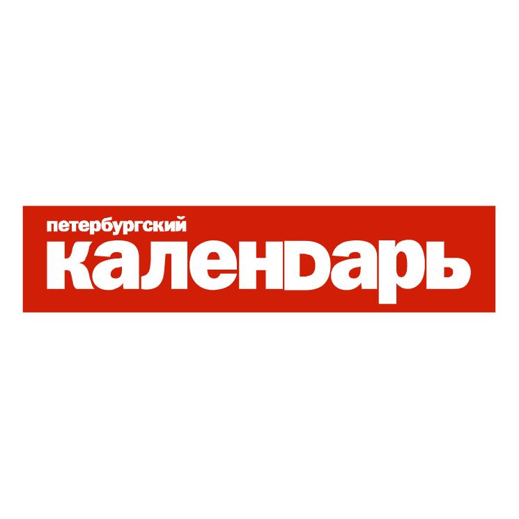 free vector Peterburgsky kalendar
