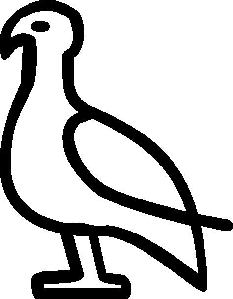 free vector Phaistos Glyph clip art