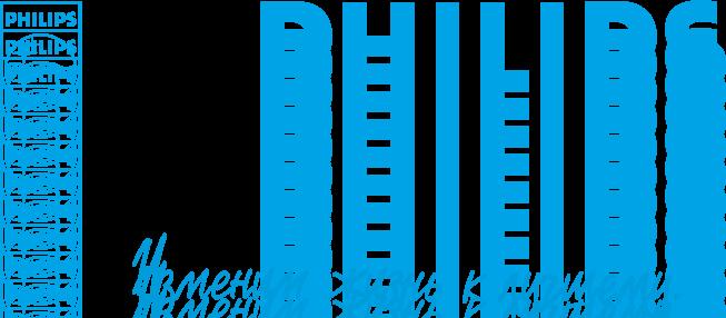 free vector Philips logo