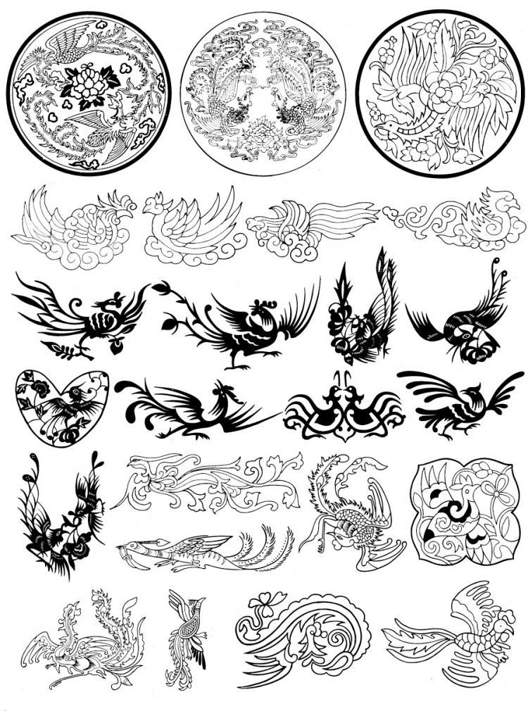 free vector Phoenix pattern vector case 4