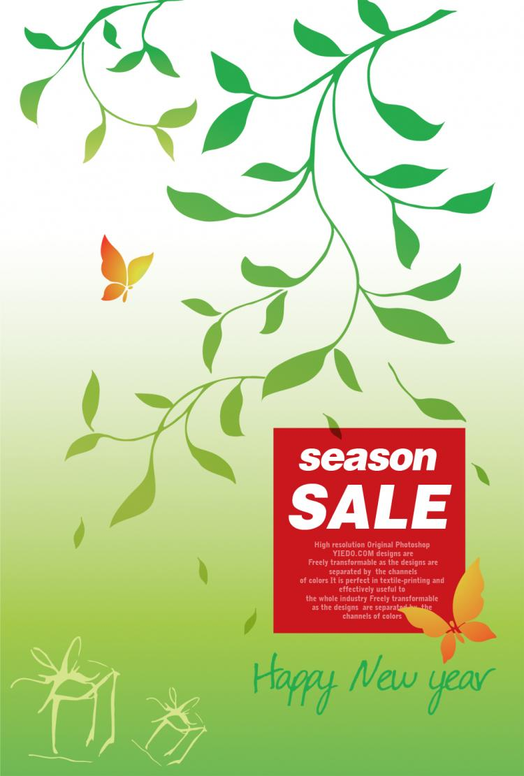 free vector Pictures of green branches and Butterfly