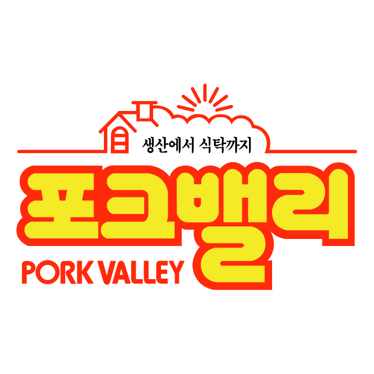 free vector Pork valley