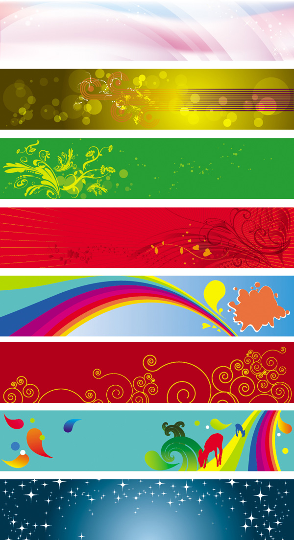 free vector Practical beautiful banner banner vector background