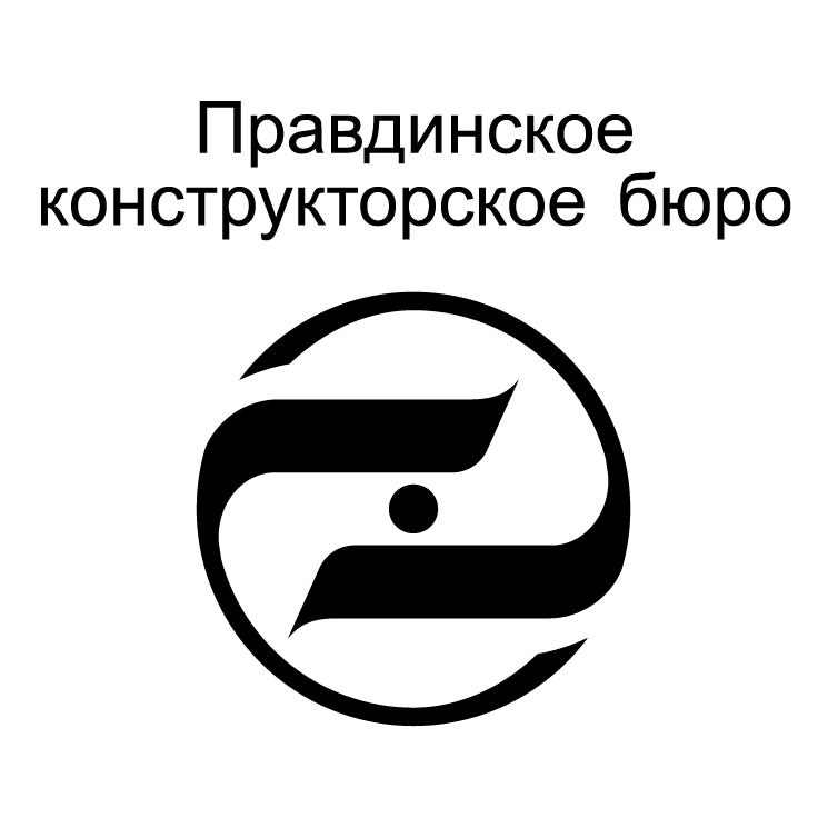 free vector Pravdinskoye kb