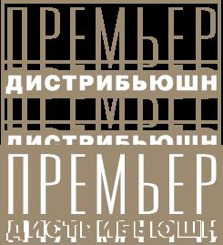free vector Premier Distribution logos