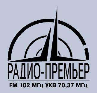 free vector Premier radio logo