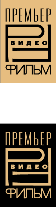 free vector Premier Video Film logos