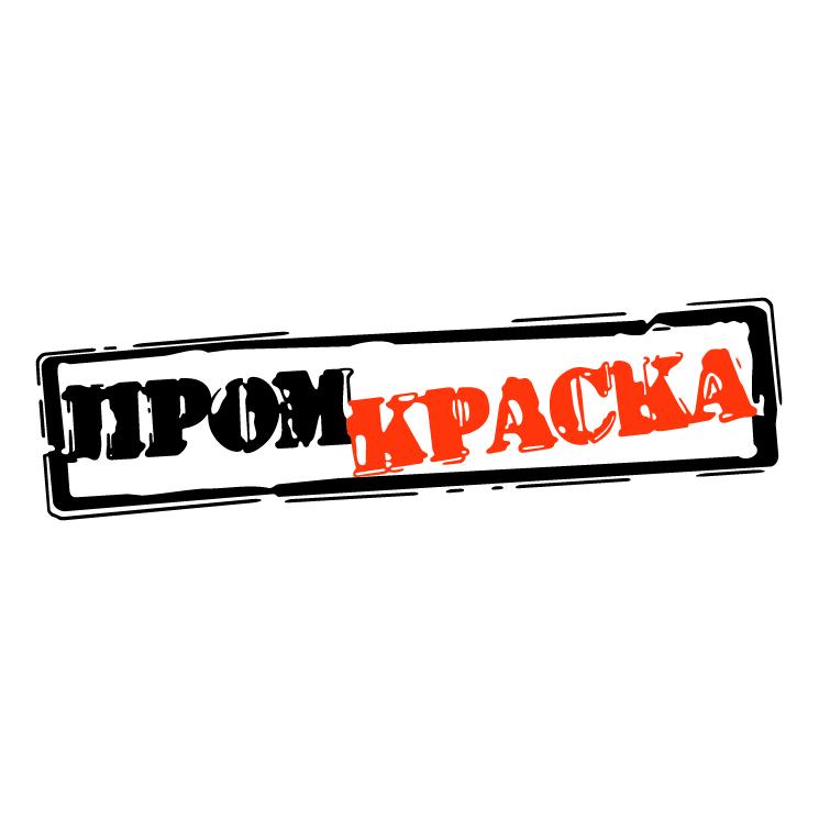 free vector Promkraska