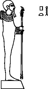 free vector Ptah Pharoa God clip art