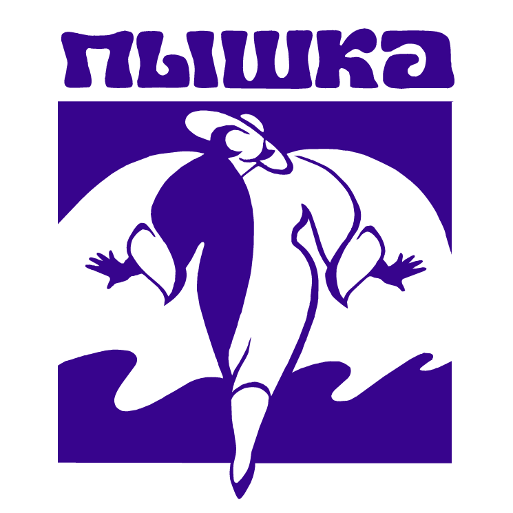 free vector Pyshka