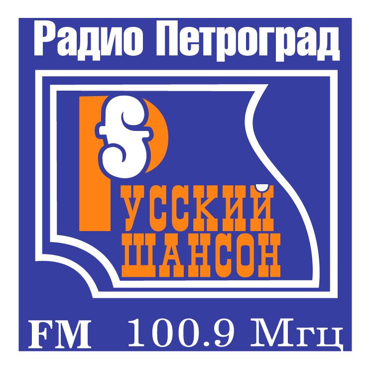 free vector Radio petrograd russian shanson