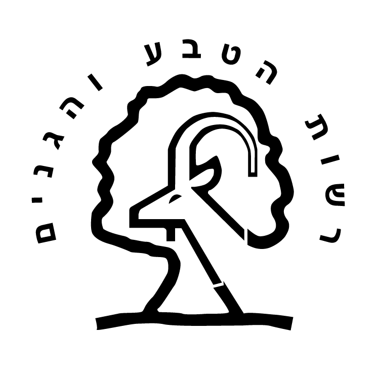 free vector Rashut a teva israel