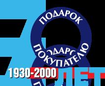 free vector RBT logo
