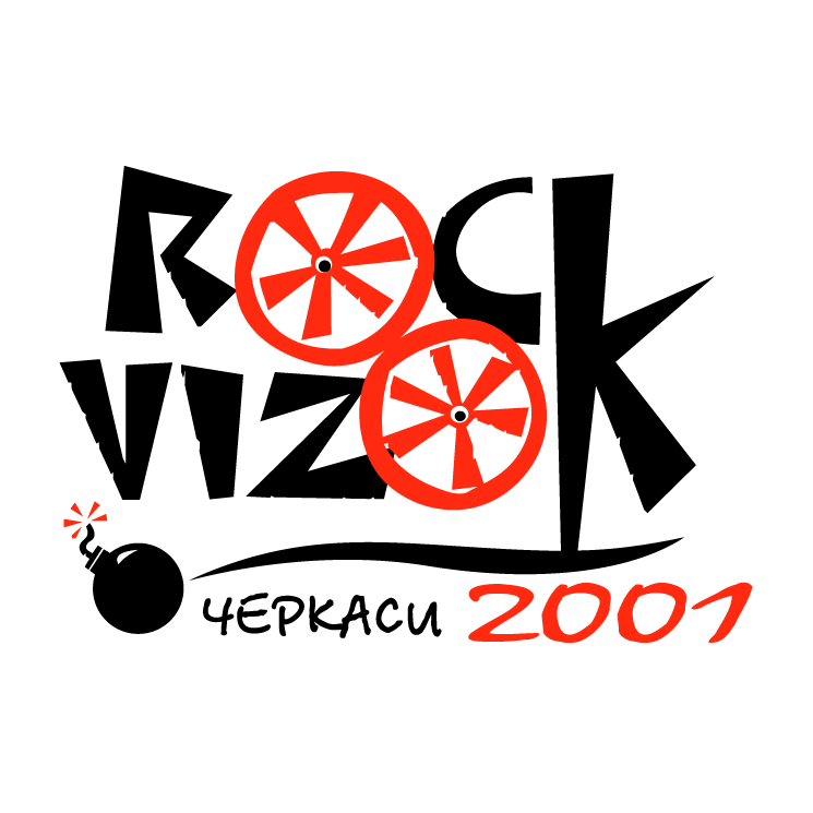 free vector Rock vizok