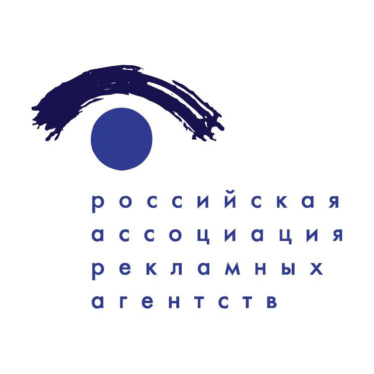free vector Rossiyskaya associacia reklamnyh agentstv