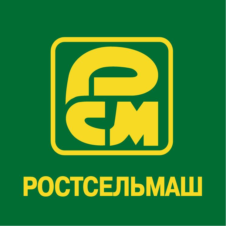 free vector Rostselmash 0
