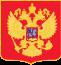 free vector Russia Gerb logo