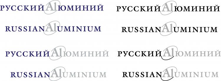 free vector Russian aluminium