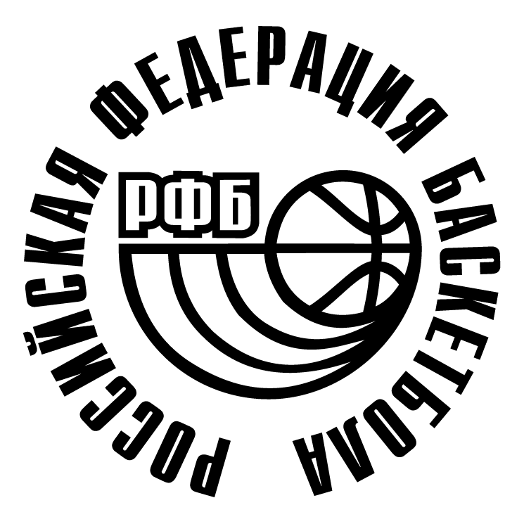 free vector Russian basketball federation 2