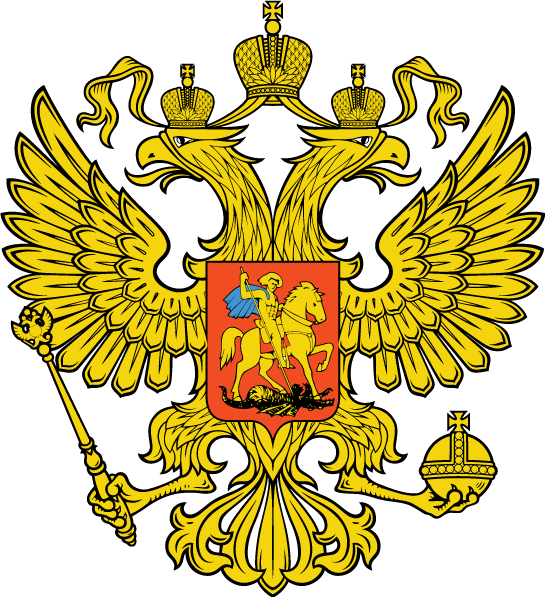 free vector Russian DblHead Eagle logo