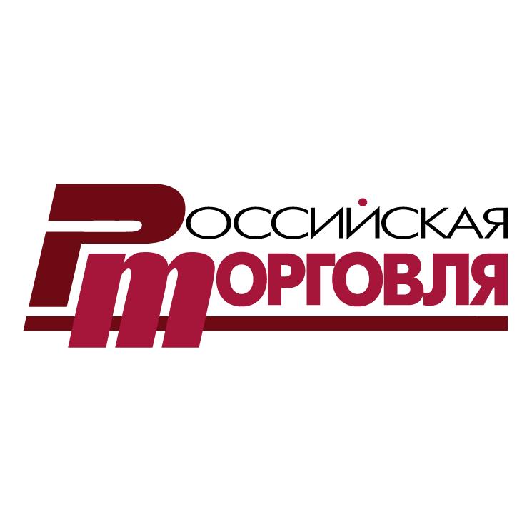 free vector Russian trade