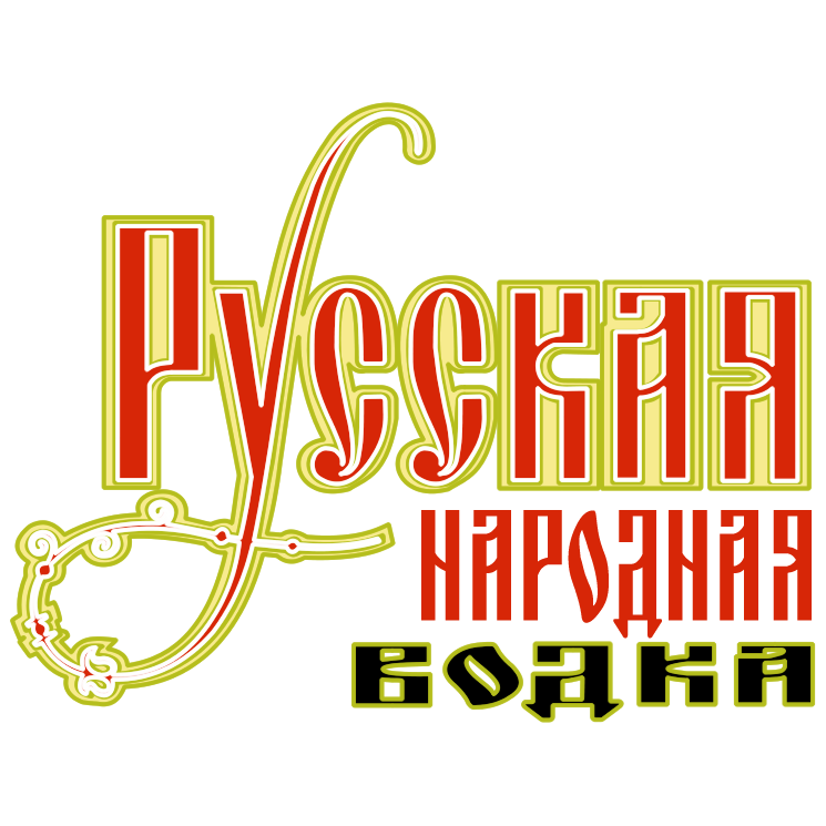 free vector Russkaya vodka 0