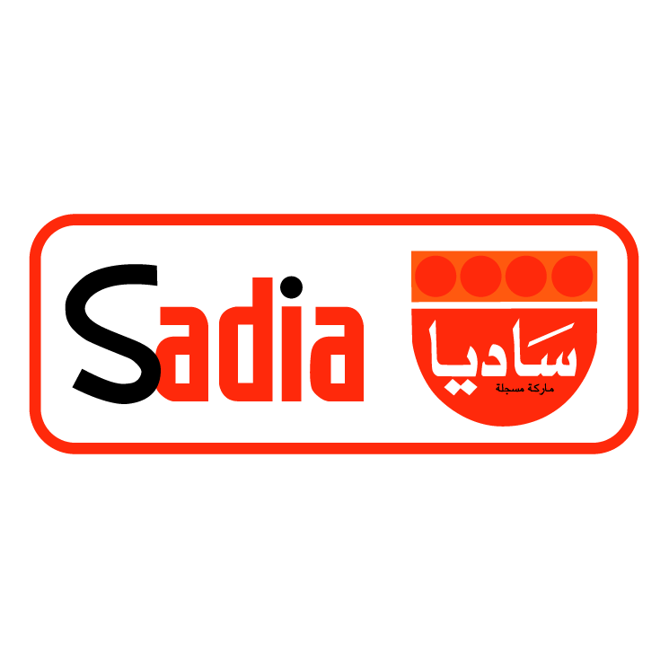 free vector Sadia chicken