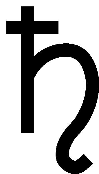 free vector Saturn Symbol clip art