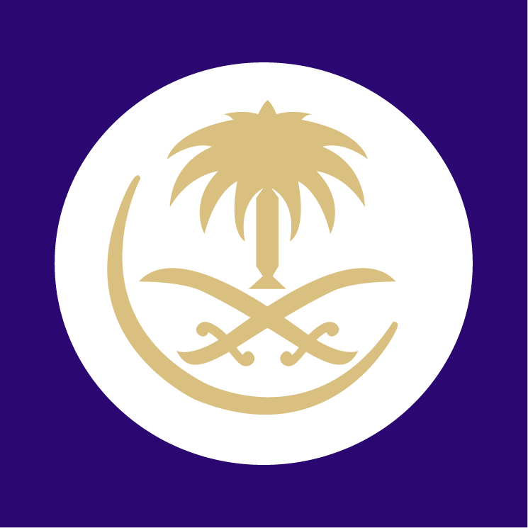 free vector Saudi arabian airlines