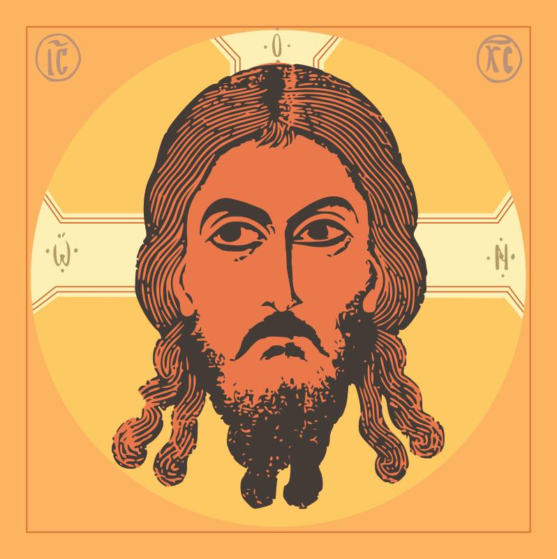free vector Savior Icon
