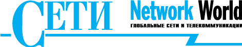 free vector Seti magazine logo
