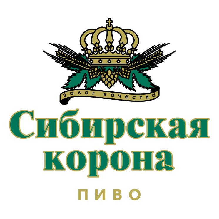 free vector Sibirskaya corona