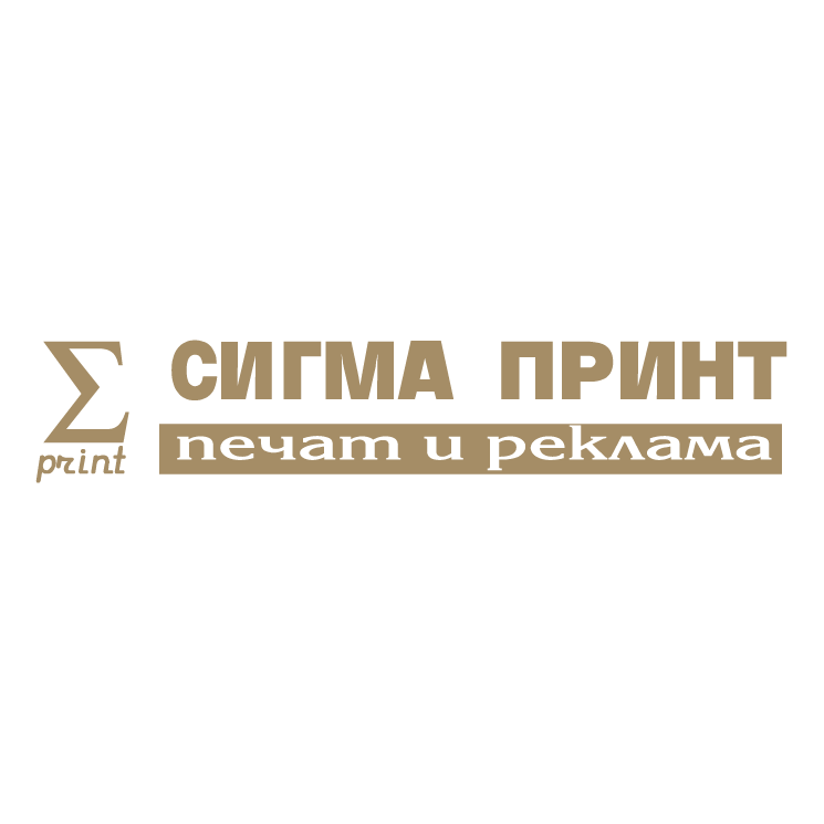 free vector Sigma print