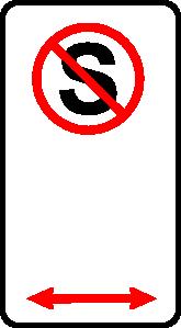 free vector Sign No Standing clip art