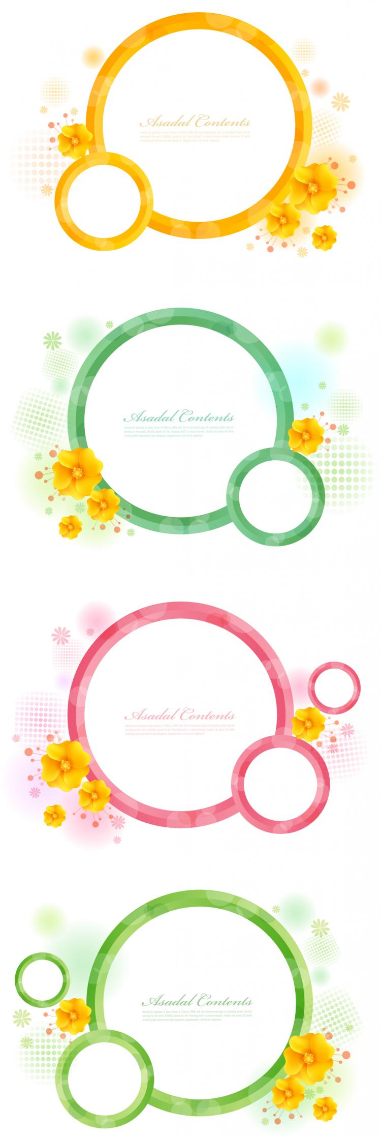 free vector Simple graphics vector 12