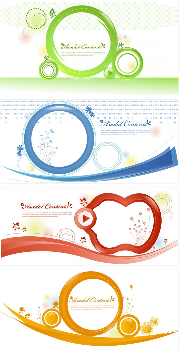 simple graphics vector 14 free vector 4vector rh 4vector com free vector graphics download commercial use free vector graphics download for photoshop